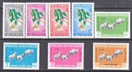 AFGHANISTAN   637-41,  C 42-44  *  SHEEP  FLOWERS - Afghanistan
