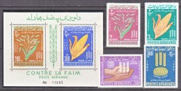 AFGHANISTAN   642-4,  C 45a   **   *    FAO - Afghanistan