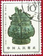 China  1964  1 V CTO - 1949 - ... Volksrepublik