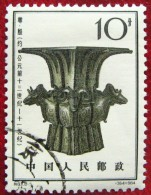 China  1964  1 V. CTO - 1949 - ... Volksrepublik