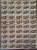 05 Lebanon 1991 Fiscal Revenue Stamp - 250L Tripoli - FULL SHEET OF 50 STAMPS - Lebanon