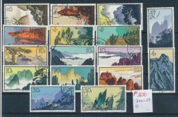 China  Nr. 744-59  O Landschaften  (p3610 )  Siehe Scan ! - Usati