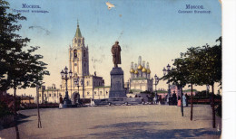 Moscou. Couvent Strastnoy - Russia
