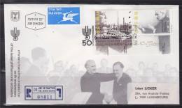= Israël 1er Jour Tel Aviv Yafo 18 12 1986 Anniversaire Orchestre Philharmonique Toscanini & Buberman 992 Et 993 - FDC