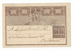 12012 -  Commemorativa Del XXV Anniversario Della Liberazione Di Roma 1896 - Roma (Rome)