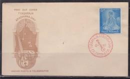 = Inde Enveloppe 1er Jour Calcutta 06 01 61 N°123 Anniversaire De La Mort Du Musicien Tyagaraja - FDC