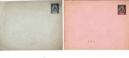 Guinée Enveloppes Et Entiers Postaux 5 Lots - Guinée Française (1892-1944)