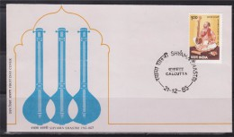 = Inde Enveloppe 1er Jour Calcutta 21 12 85 N°855 Shaama Shastri Musicien Et Compositeur De La Musique Carnatique - FDC
