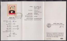 = Inde Encart 1er Jour Calcutta 25 12 78 N°575 Le 150è Anniversaire De La Mort De Schubert Compositeur Autrichien - FDC