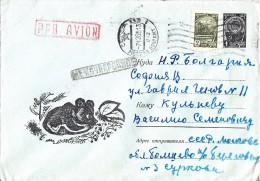 1965  Russia Post Stationery Cover  BEAR - Cover Travel To Bulgaria - Brieven En Documenten