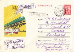 "1962  Russia ""R"" Post Stationery Cover  Train Diesel Locomotive Ship  Bridge - Cover Travel To Bulgaria - Brieven En Documenten"