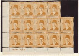 EGYPTE  Farouk Boy King 1937/1944 -  1 Mill Dated B41 / A42 Block Of 14 Stamps MNH  -- EB 002 - Égypte