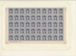 EGYPTE  Farouk Boy King 1937/1944 -  20 Mills Dated  A39/A40/A42/A43 Block Of 50 Stamps MNH  -- EB 007 - Égypte