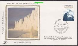 """AAT 1983 Antarctic Treaty 1v FDC """"Silk"""" (20113) - FDC"""