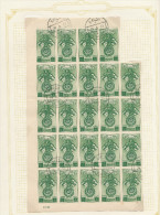 EGYPTE  Arab League Congress 1945 - 22 Mills In Dated Block Of 24 Stamps Used  -- EB 015 - Égypte