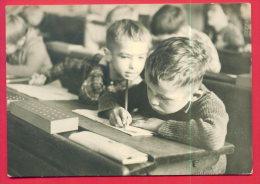 164575 / PHOTO Viel Glück Zum Schulanfang! CHILDRENS SCHOOL START - LITTLE BOY Notebooks Pencil - Germany Allemagne - Children's School Start