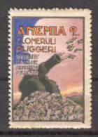 FARMACIA   SPECIALITA' ITALIANE RUGGERI PESARO ANEMIA ?...GLOMERULI RUGGERI  ETICHETTA PUBBLICITARIA  ERINNOFILO - Erinnofilia