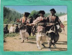 AFGHANISTAN  AFGHAN NATIONAL DANCER - Afghanistan