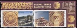 India MNH 2009 Se-tenant With Tab, Dilwara Ranakpur Heritage Jain Temple, Marble Carving,  Deer Hunting, Archery, Game - India