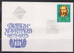 = Bulgarie Enveloppe 1er Jour 1975 N°2179 Centenaire De La Naissance De Dobri Christov Compositeur - FDC