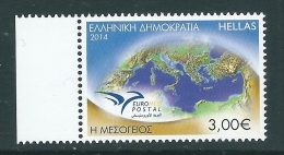 Greece 2014 EUROMED - The Mediterranean Set MNH - Grecia