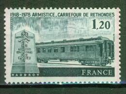 Wagon De L'armistice - FRANCE - Rethondes - N° 2022 ** - 1978 - France