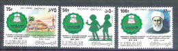 Set Of 3 MNH Stamps 125th. ANNIVERSARY ISLAMIC MAKASSED BEIRUT 1981 Lebanon Liban - Lebanon