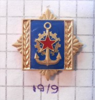 MILITARY NAVY TEHNICAL ACADEMY - Yugoslav People´s Army ( JNA ) Yugoslavia / Marine - Army