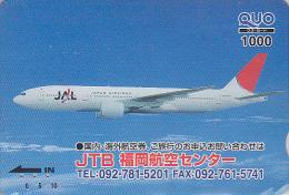 Carte Prépayée Japon - AVION JAL / JTB - AIRLINES Airplane Plane Japan Prepaid Card - FLUGZEUG QUO Karte - Aviation 798 - Airplanes