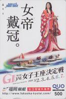 Carte Prépayée Japon - AVIATION - JAL Femme Girl  Motor Boat Race / 1 - Japan Prepaid Card Quo Karte - Avion 805 - Avions