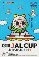 Carte Prépayée Japon - AVIATION - JAL CUP  Motor Boat Race -  Airplane Japan Prepaid Card Quo Karte - Avion 808 - Aerei