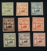 "BURMA/MYANMAR STAMP 1943 ISSUED FARMER JAPAN OCCUPATION ""IMPEFORATED"" SET,  MNH RARE - Myanmar (Birmanie 1948-...)"