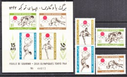 AFGHANISTAN   690-3   *   64 OLYMPICS,  SOUVENIER SHEET ** - Afghanistan