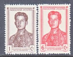 INDOCHINA   225-6    * - Indochina (1889-1945)