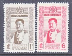INDOCHINA   227-8    * - Indochina (1889-1945)
