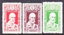 INDOCHINA   234-6      * - Indochina (1889-1945)