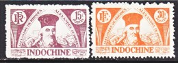 INDOCHINA   238-9         * - Indochina (1889-1945)