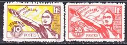 INDOCHINA   241-2     * - Indochina (1889-1945)
