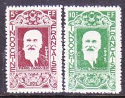 INDOCHINA   247-8       * - Indochina (1889-1945)
