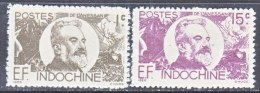 INDOCHINA   251-2      * - Indochina (1889-1945)