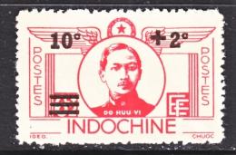 INDOCHINA   B 27     * - Indochina (1889-1945)