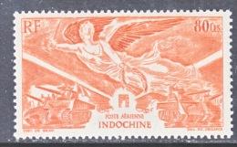 INDOCHINA   C 19  ** - Indochina (1889-1945)