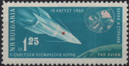BULGARIE Pa 79 ** MNH Espace Space Cosmos : Satellite Spoutnik V + Chiens Belka Et Strelka - Airmail