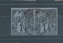 S.P.M.   N° 18/18A  Oblitéré T.B 1t. Surcharge Renversée - St.Pierre & Miquelon