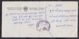 Israel  1989  Nepalese U.N. Interim Forces U.N.  Forces Aerogram  Nahariya To Nepal   #  84299 - Military Mail Service