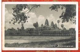CAMBODGE - ANGKORWAT - Temple D'Angkor