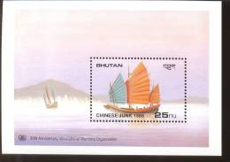MINT NEVER HINGED SOUVENIR SHEET OF SHIPS   CHINESE JUNK 1988  ( BHUTAN   758 - Boten
