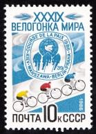 Timbre  D'  U.R.S.S. 1986 **MNH   ' '   Yvert  5303   ' '   10 K.  Emblème Et Coureurs Cyclistes - Ciclismo