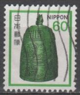 N° 1355 O Y&T 1981 Cloche Du Temple Byodoin - 1926-89 Emperor Hirohito (Showa Era)