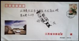 CHINA CHINE 2015 JIANGXI HONGDU PRISON RETURN COVER - 1949 - ... People's Republic